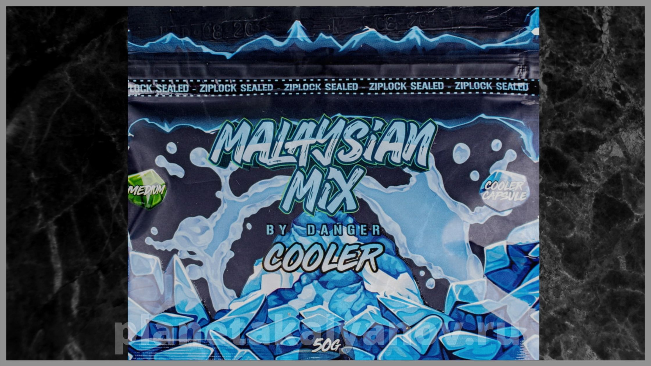 Malaysian Mix by Danger Cooler